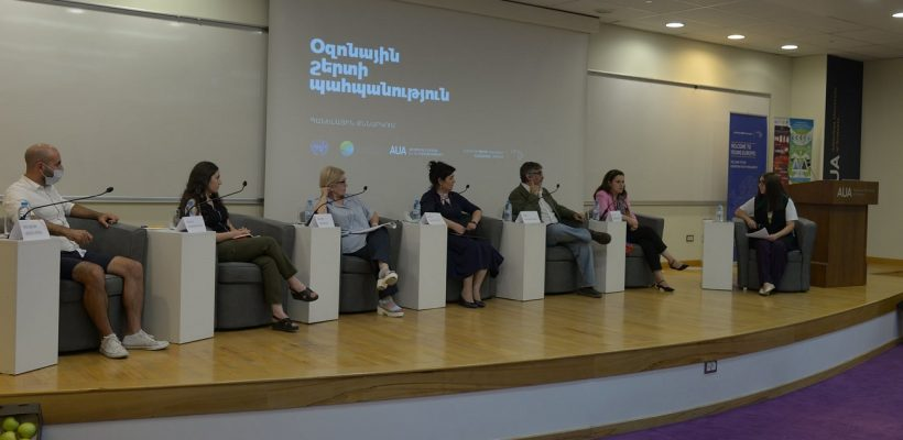 Panel discussion on Ozone Layer Protection