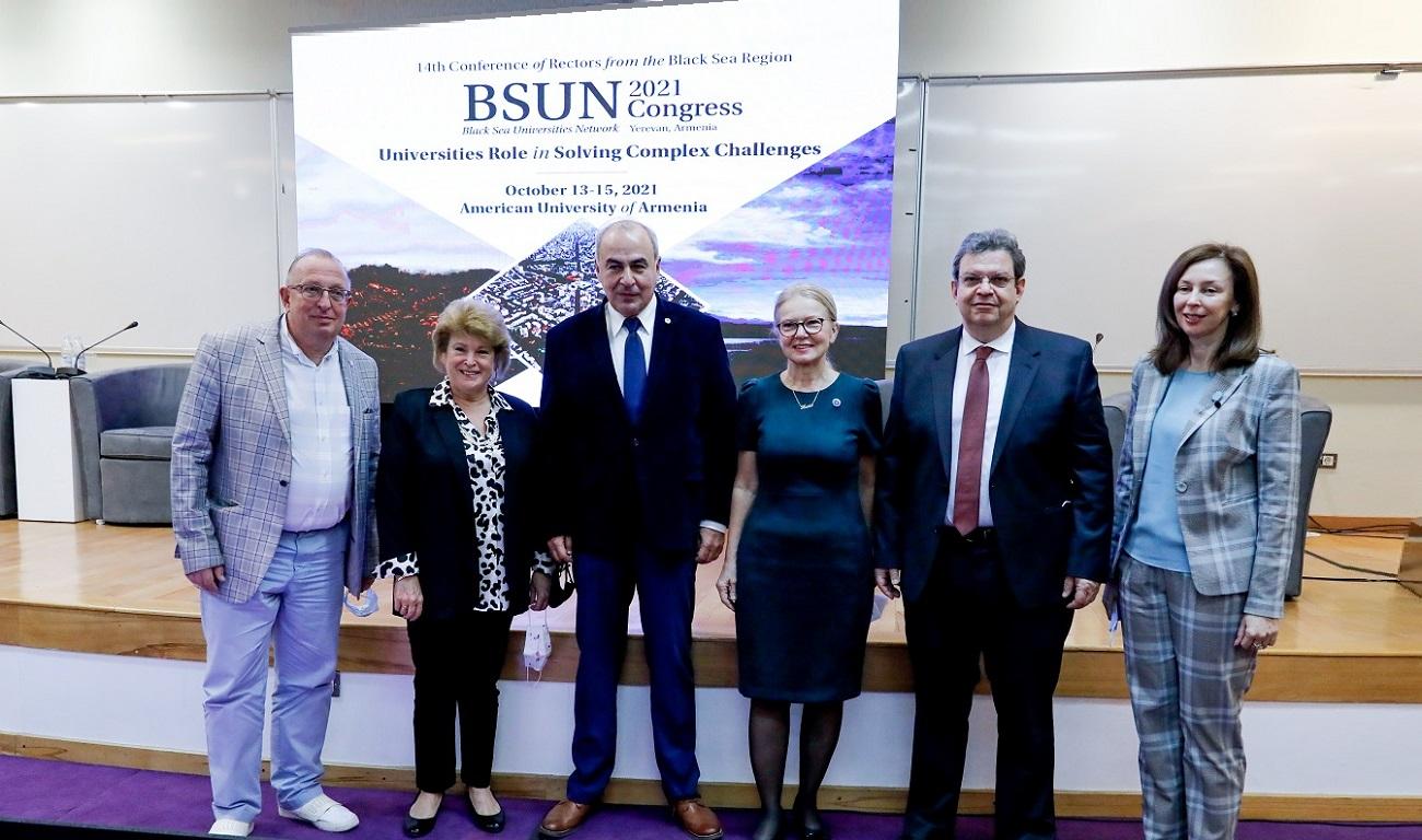 BSUN 2021 Congress