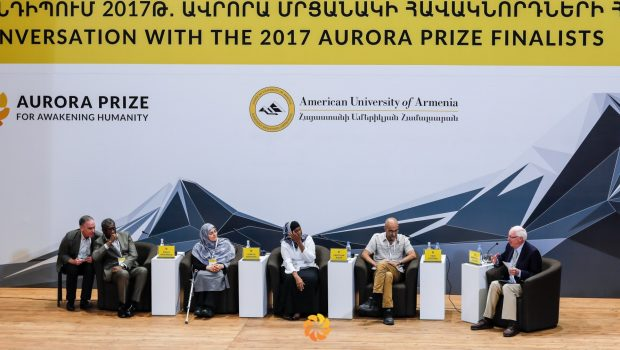 AUA Co-hosts Conversation with the 2017 Aurora Prize Finalists