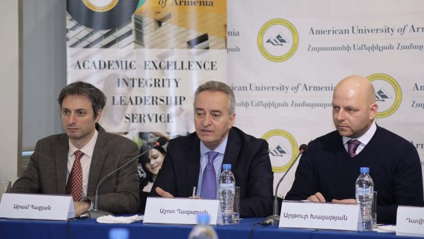 AUA Announces Bachelor's Degree Program in Data Science