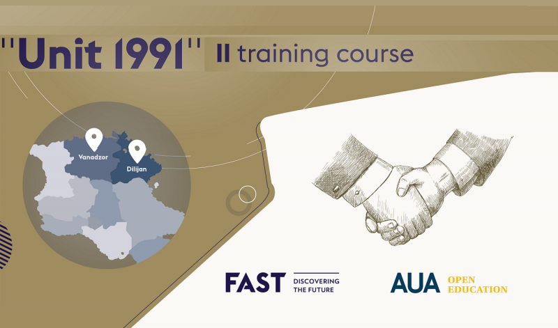 Unit 1991, AUA and Fast, Call for Trainers