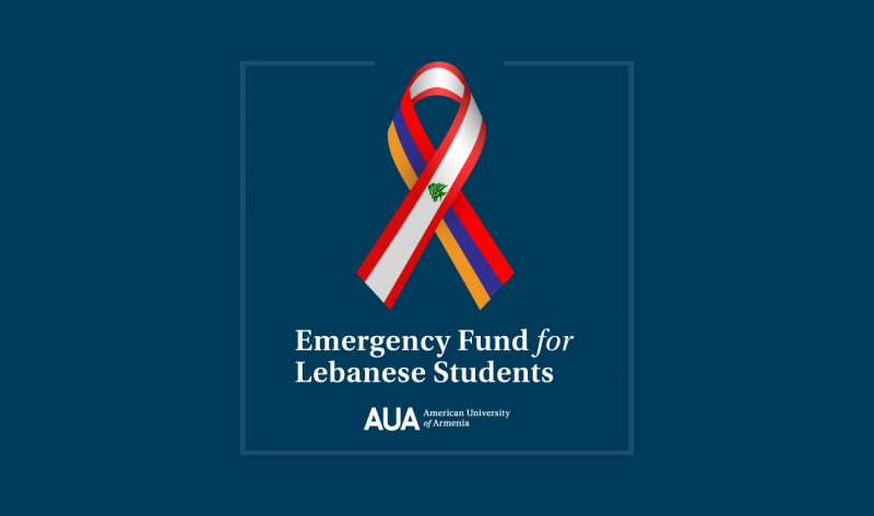 Emergency Fund Students Lebanon