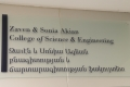 Zaven and Sonia Akian College of Science and Engineering Ribbon-Cutting - American University of Armenia (12)